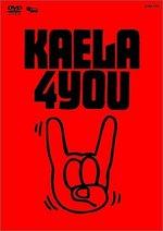 kaela4you